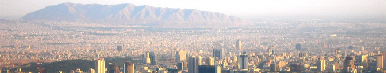 Beratung Iran