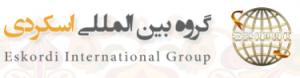 Logo_Eskordi